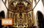 Iglesia de La Candelaria de Zafra – Colegiata de la Candelaria